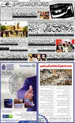 Ummat Epaper Hyderabad edition